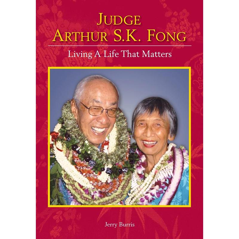 Judge Art Fong book cover