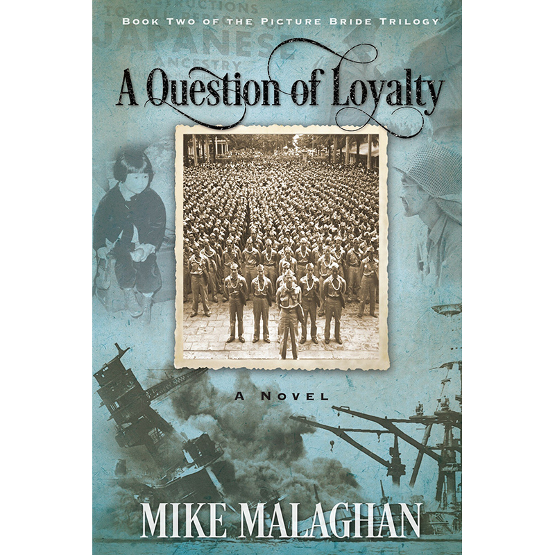 A Question of Loyalty by Mike Malaghan