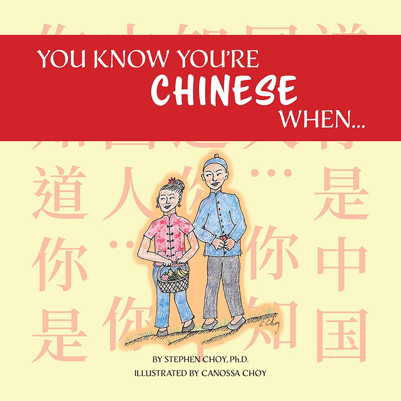 You Know You're Chinese When… by Stephen Choy